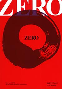 zero15-3