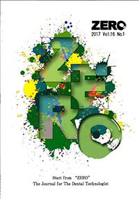 ZERO17-1