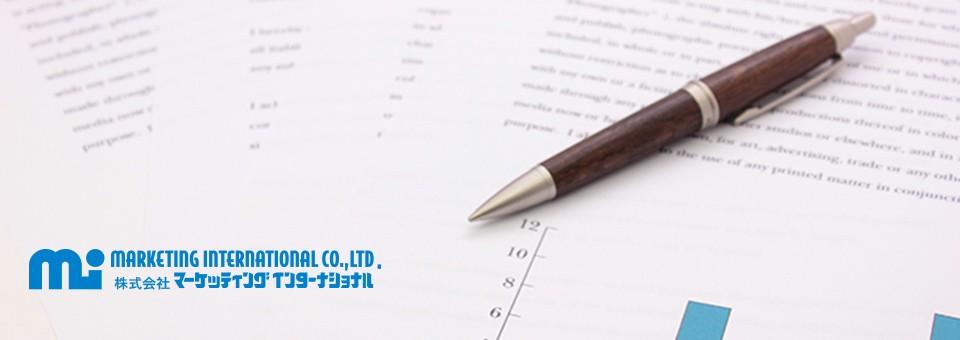 弊社は歯科界において発行されている雑誌・新聞及び諸学会誌の広告取引を基本とする広告代理店です。