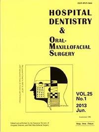 hospitaldentistry