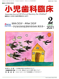 shonisika21-2