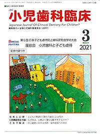 shonisika21-3