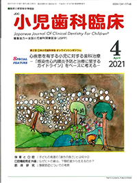 shonisika21-4