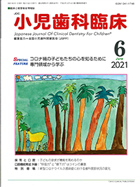 shonisika21-6
