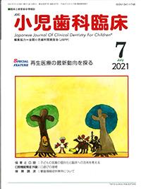 shonisika21-7